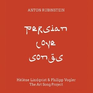 persianlovesongs